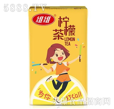 维维柠檬茶