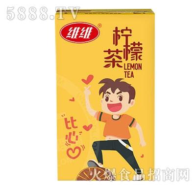 维维柠檬茶(盒)