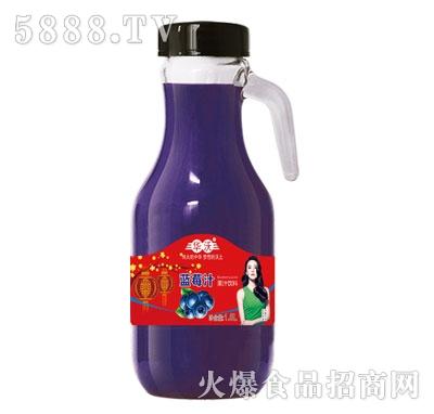 华沃冷榨蓝莓汁1.5Lx6瓶