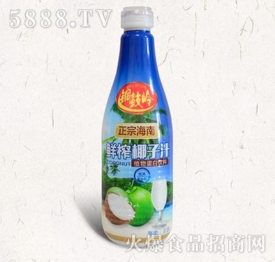 铜鼓岭椰汁1.25KG