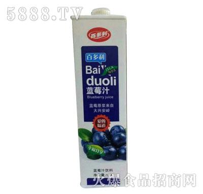 百多利蓝莓汁1.5升