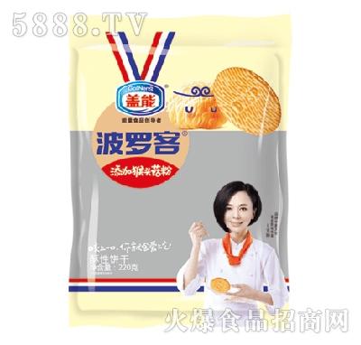 盖能波罗客酥性饼干220g