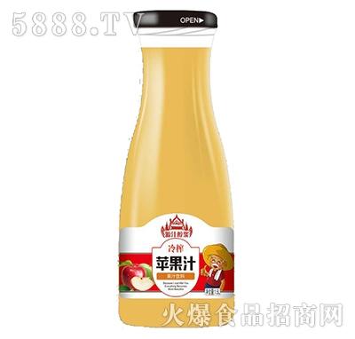 冷榨苹果汁饮料1.5L