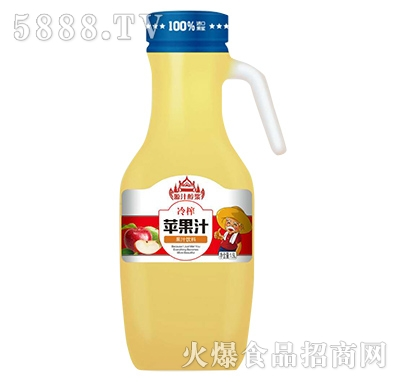源汁醇浆冷榨苹果汁饮料1.5L