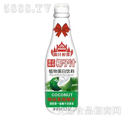 源汁醇浆泰式鲜榨椰子汁1.25L