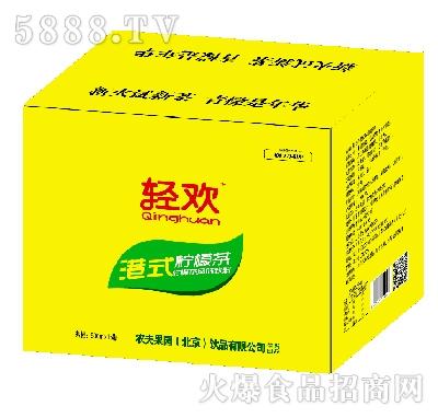 轻欢港式柠檬茶500mlx15瓶