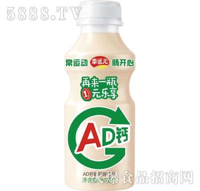 幸运儿AD钙奶350ml