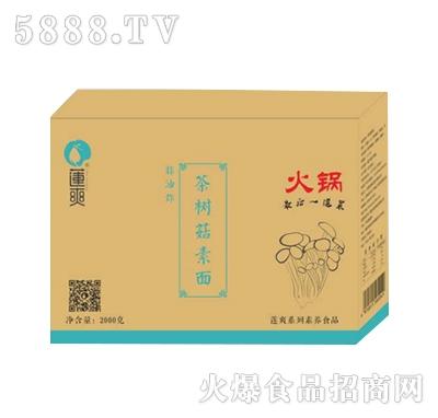 莲爽茶树菇素面2000克