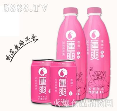 莲爽莲藕汁330ml