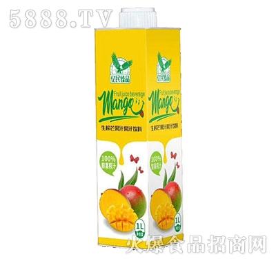 亿民臻品生榨芒果汁1L