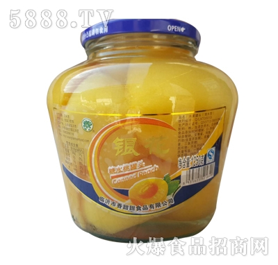 银花糖水桃罐头1250g