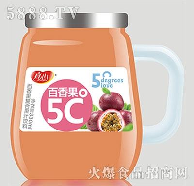 真心百香果5℃复合果汁饮料330ml