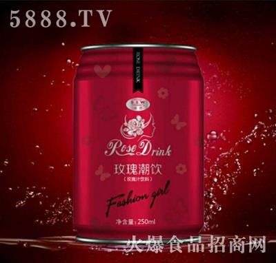 玫瑰潮饮玫瑰汁饮料250ml(红)