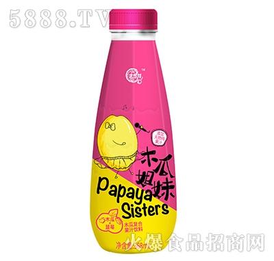 武当龙木瓜姐妹木瓜+蓝莓果汁368ml