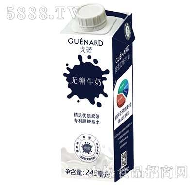 贵诺无糖牛奶245ml
