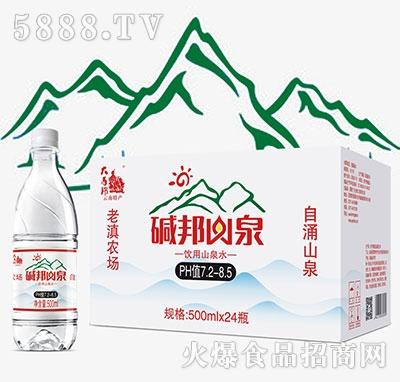 大马邦碱邦山泉饮用山泉水500mlx24瓶