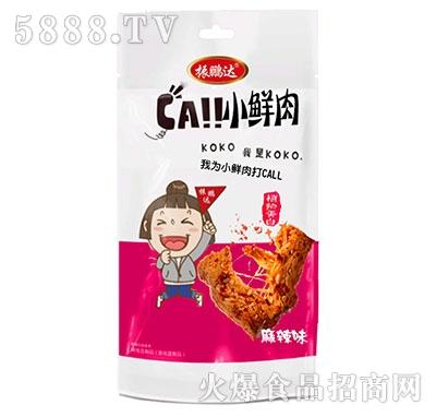 振鹏达素肉麻辣味80克