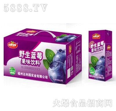 山果宝贝野生蓝莓果味饮料250mlx24盒