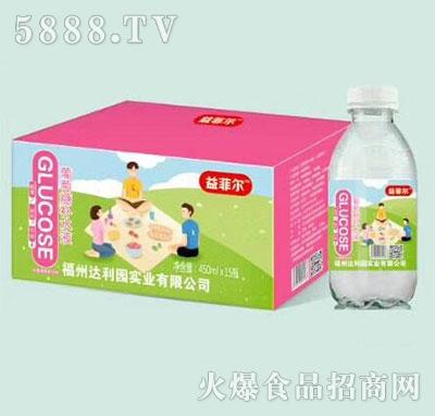 益菲尔葡萄糖补水液450mlx15瓶