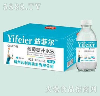 益菲尔葡萄糖补水液原味450mlx15瓶