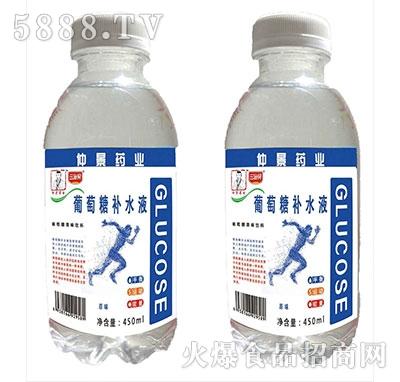 三海贝葡萄糖补水液450ml