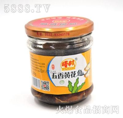 曙翔五香黄花鱼产品图