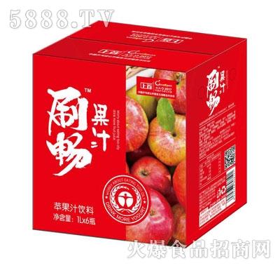 刷畅苹果汁饮料1LX6瓶