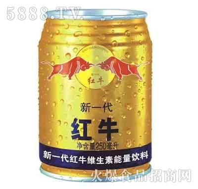 新一代红牛维生素能量饮料250ml