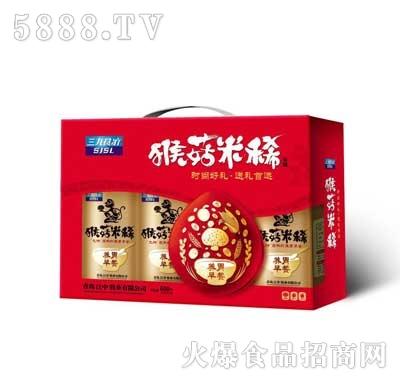 三九食疗猴菇米稀手提装