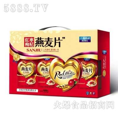 三九食疗红枣枸杞燕麦片200gx3瓶