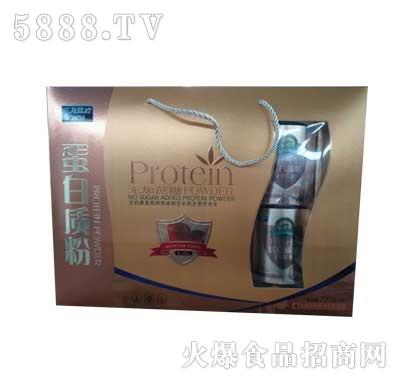 三九食疗蛋白质粉720gx5瓶