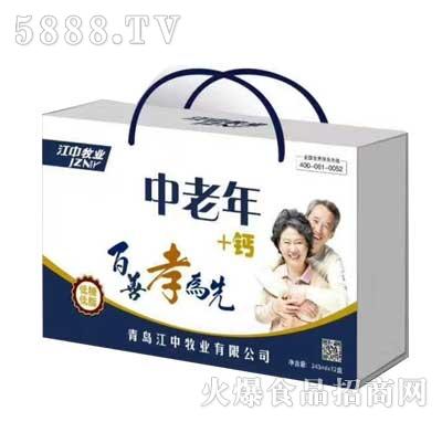 江中牧业中老年高钙奶243mlx12瓶