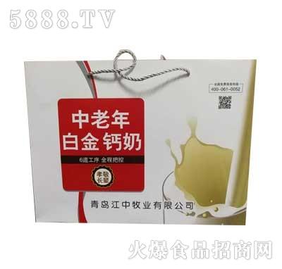 江中牧业中老年白金钙奶