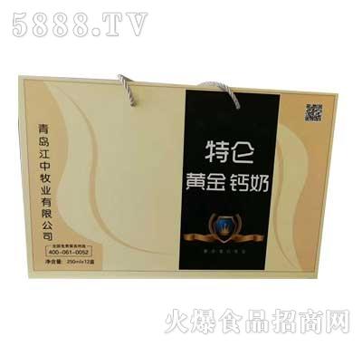 江中牧业特伦黄金钙奶250mlx12瓶