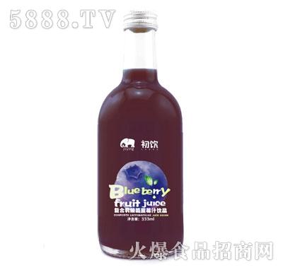初饮复合乳酸菌蓝莓汁饮品333ml