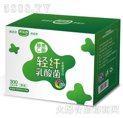 养乐舒鲜果C菌轻纤乳酸菌原味1Lx8瓶
