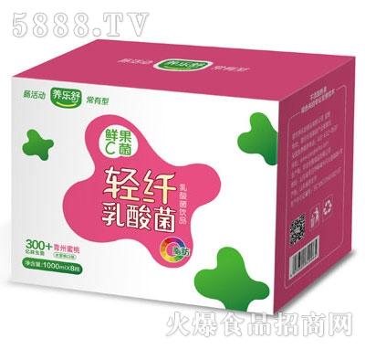 养乐舒鲜果C菌轻纤乳酸菌蜜桃味1Lx8瓶