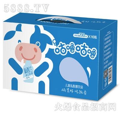 咕噜咕噜原味儿童乳酸菌200mlx16瓶