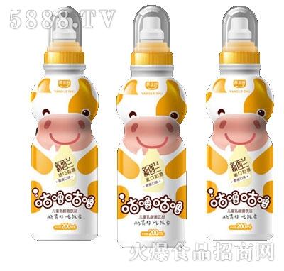 咕噜咕噜儿童乳酸菌香蕉口味200ml