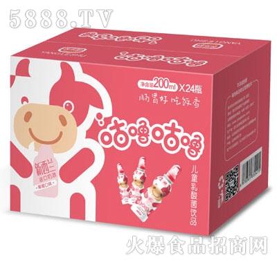 咕噜咕噜儿童乳酸菌草莓口味200mlx24瓶