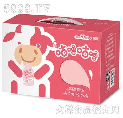 咕噜咕噜儿童乳酸菌草莓口味200mlx16瓶