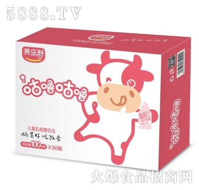 咕噜咕噜儿童乳酸菌草莓口味100mlx30瓶