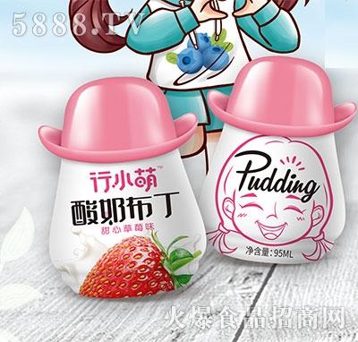 行小萌酸奶布丁草莓味95ml
