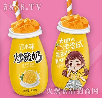 行小萌炒酸奶芒果味180ml