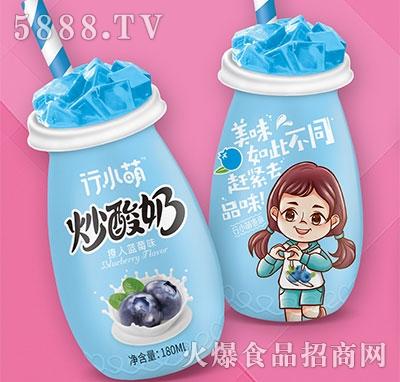 行小萌炒酸奶�{莓味180ml