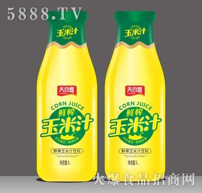 天合露玉米汁1L