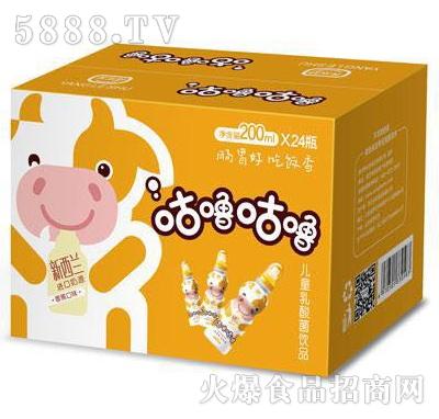 养乐舒咕噜咕噜香蕉味儿童乳酸菌饮品200mlx24瓶
