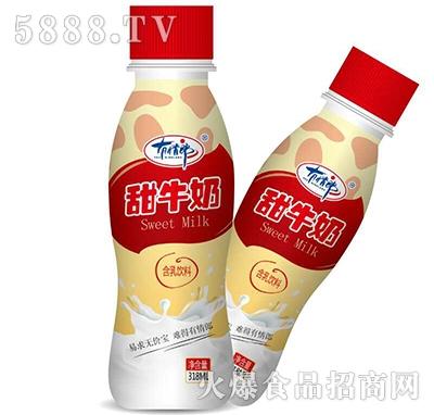 有情郎甜牛奶饮品318ml