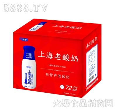 鸿智上海老酸奶1Lx6瓶