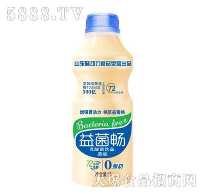 益菌畅乳酸菌饮品1L